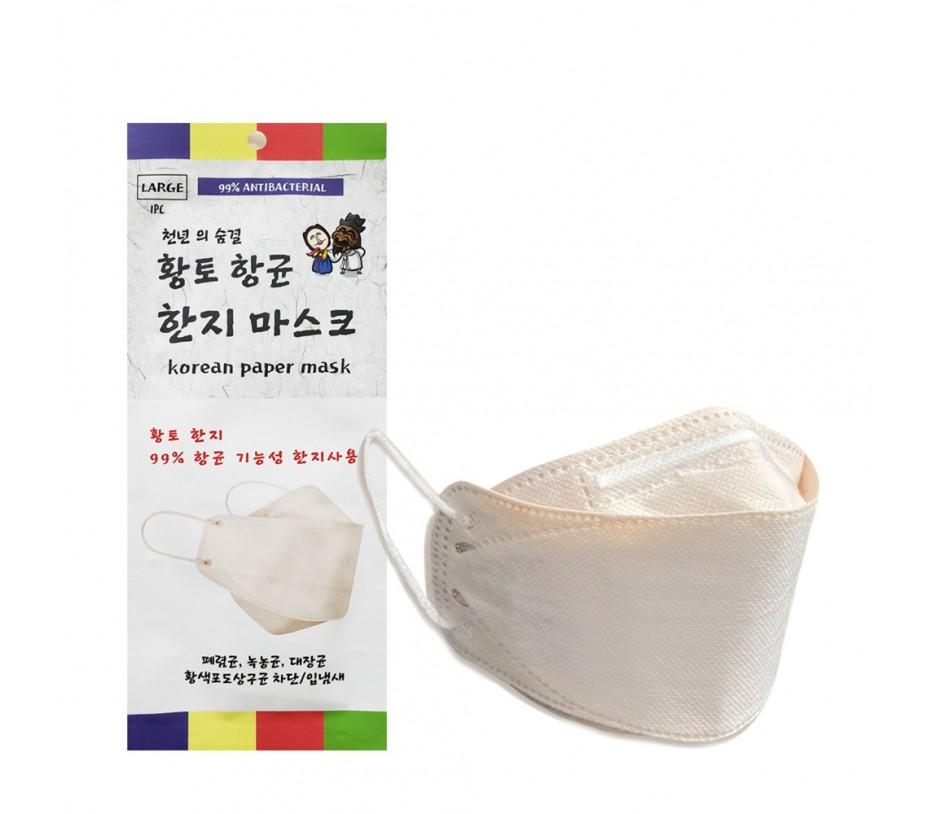 Yellow Mud Korean Paper Face Mask 10pcs