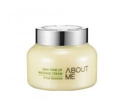 About Me Skin Tone Up Massage Cream 5.07oz/144g