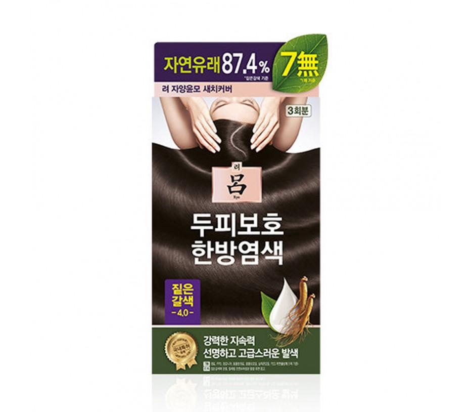 Amore Ryo Ja Yang Yun Mo Hair Color 4.0 Dark Brown