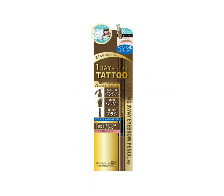 Cuore K-Palette 1 Day Tattoo 3way Eyebrow Pencil 02