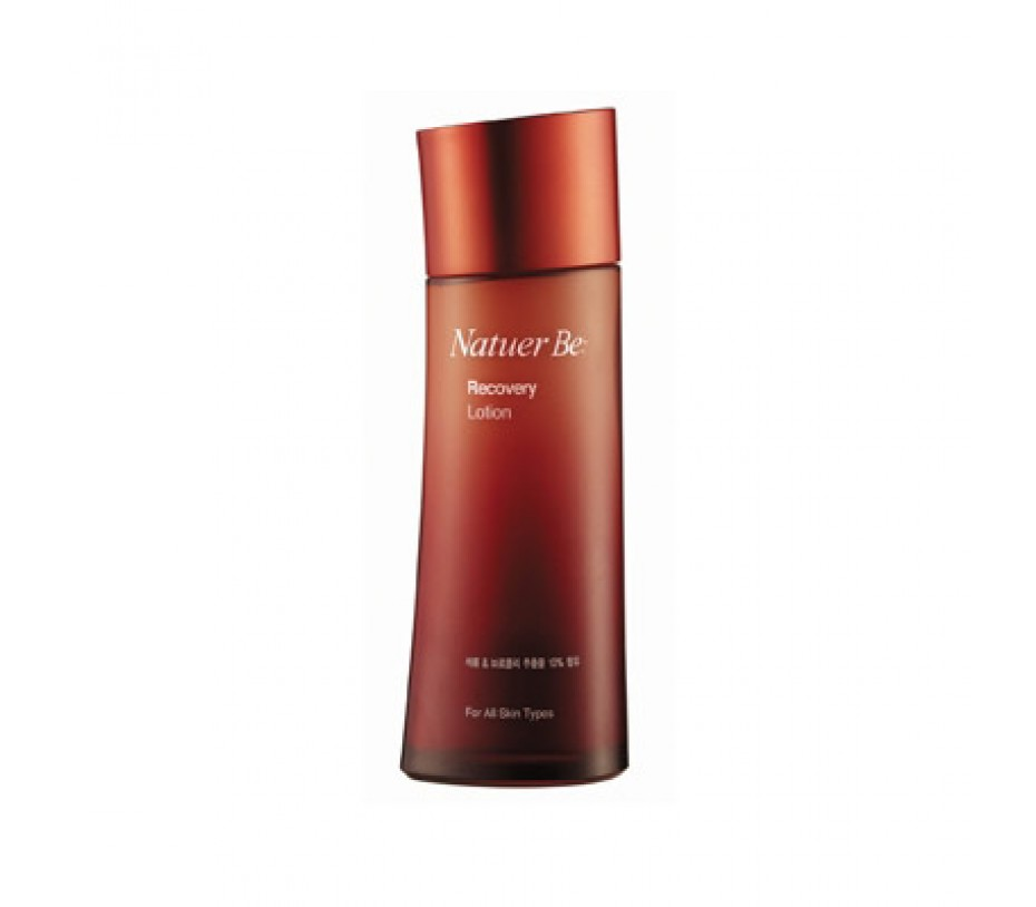 Enprani Nature Be Reactive Skin Softner