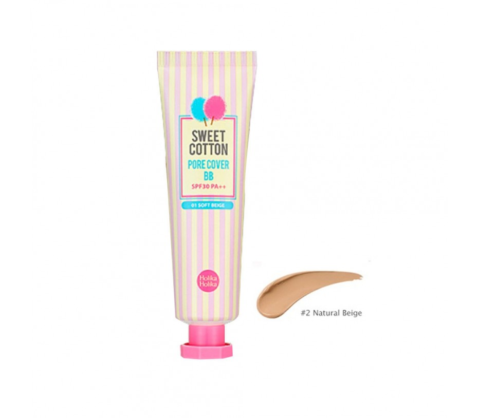 Holika Holika Sweet Cotton Pore Cover BB (02 Natural Beige)