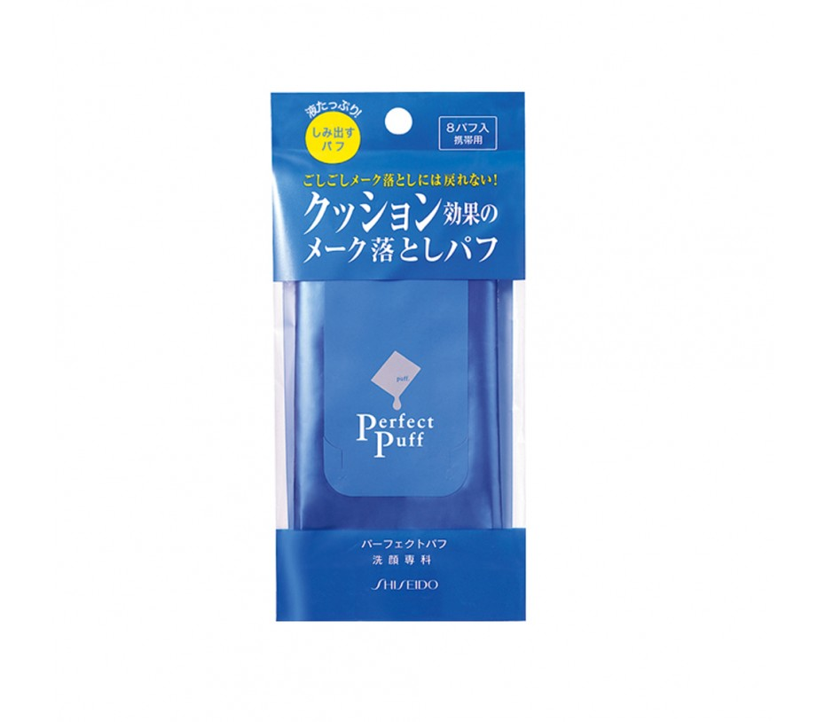 Shiseido Fitit Sengansenka Perfect Sponge Makeup Cleansing (Portable) 8pcs