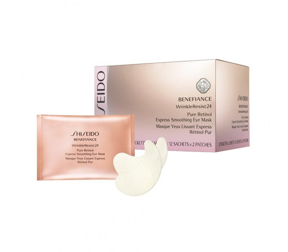 Shiseido Benefiance WrinkleResist24 Pure Retinol Express Smoothing Eye Mask (12 packettes x2)