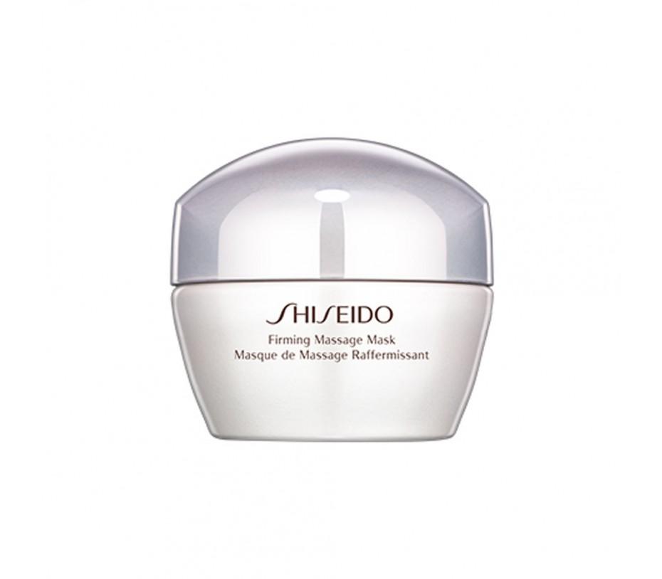 Shiseido Firming Massage Mask 1.7oz/48g