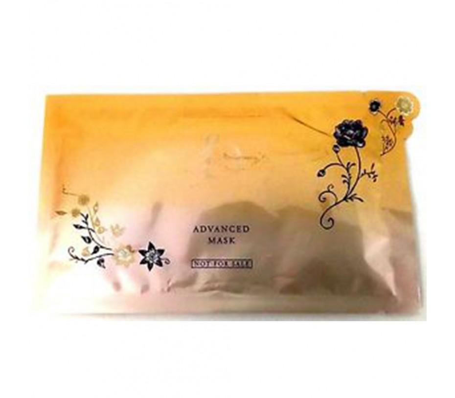 Shiseido [Travel] Benefique Advanced Mask Set of 2 Sheets