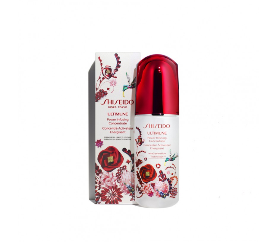 Shiseido Ultimune Power Infusing Concentrate Holiday Special Limited Edition 2.5fl.oz/75ml