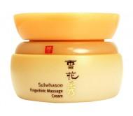Sulwhasoo Fingerlinic Massage Cream 6.1fl.oz/180ml